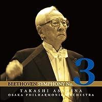 ベートーヴェン:交響曲第3番≪英雄≫