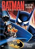 TVシリーズ バットマン<闇の中から>[DVD]