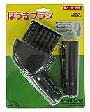 コーワ ほうきブラシ つぎ手パイプ付き 日本製 35005