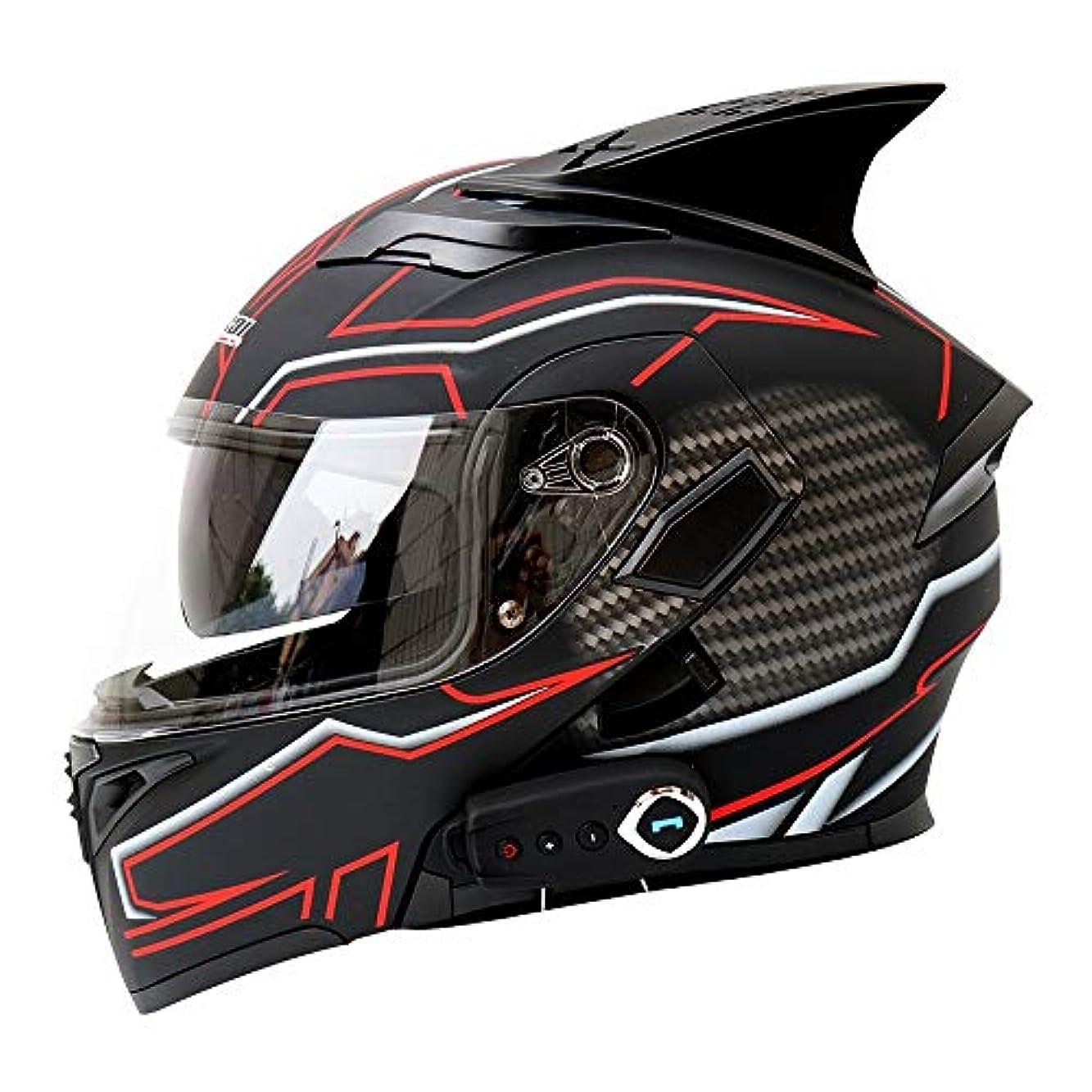 ヒステリック安全な闇HYH 電動オートバイブルートゥースヘルメットブルートゥースオートバイフルフェイスヘルメットダブルレンズオープンフェイスヘルメットフルフェイスヘルメットFMベルトホーン - ABS素材 - マットブラック - 赤と白のストライプ - 大 いい人生 (Size : S)