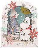 ムーミン 雪のムーミンハウス ペーパーシアター