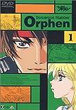 魔術士オーフェン Vol.1[DVD]