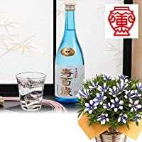 イイハナ・ドットコム 敬老の日 東酒造 寿百歳(白麹) 白寿セット