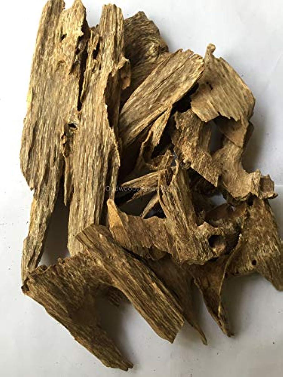 アガーウッドチップ オウドチップス お香 アロマ ナチュラル ワイルド レア アガーウッド チップ オードウッド ベトナム 純素材 グレード A++ 50g