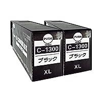 Canon PGI-1300BK(2本) 【ブラック/2本セット】 Hyper互換インクカートリッジ 【nasia+製】 (最新型ICチップ/残量検知/製品1年保証付き) 1300BK2