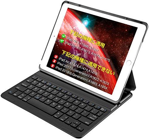 Inateck iPad Air 2 iPad Pro 9.7インチ専用 キーボードカバー