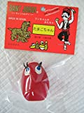 東京ペット商事 サンジョルディ たまごちゃん レッド(赤)