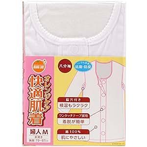 オレンジケアプロダクツ 快適肌着 八分袖 婦人 Mサイズ 1枚 (胸囲:79-87cm)