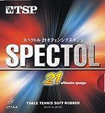 ティーエスピー(TSP) スペクトル・21sponge ブラック 020 TA(特厚) 20072