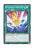 遊戯王 英語版 YS15-ENF14 Smashing Ground 地砕き (シャターホイルレア) 1st Edition