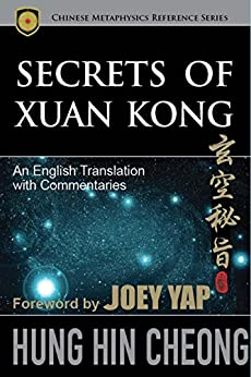 Secrets of Xuan Kong: The World of Xuan Kong - In Your Hand by [Yap, Joey]