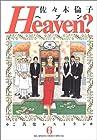 Heaven? ご苦楽レストラン 第6巻