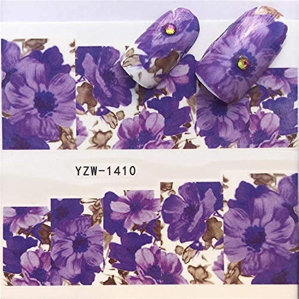 乳花瓶二十手足ビューティーケア 3ピースネイルステッカーセットデカール水転写スライダーネイルアートデコレーション、色:YZW 1410