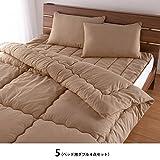 布団 4点 セット ベッド あったか 吸湿 発熱 わた ブラウン ダブル (ベッド用ダブル4点セット)