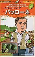 【種子】 Gusto Italia 丸ズッキーニ ズッキーナ・トンダ パッローネ トキタのタネ