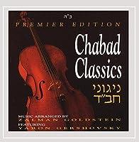 Chabad Classics 1
