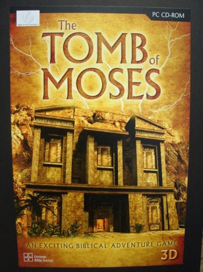 擬人化復活させる幹The Tomb of Moses (輸入版)