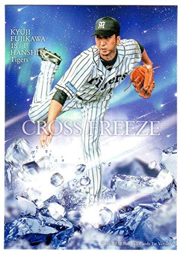 BBM2016/1st ■CROSS FREEZE カード■CF25/藤川球児/阪神 ≪ベースボールカード≫