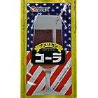松山製菓 アメリカンコーラ (1箱12g入り小袋が50袋入り) 粉末ジュース