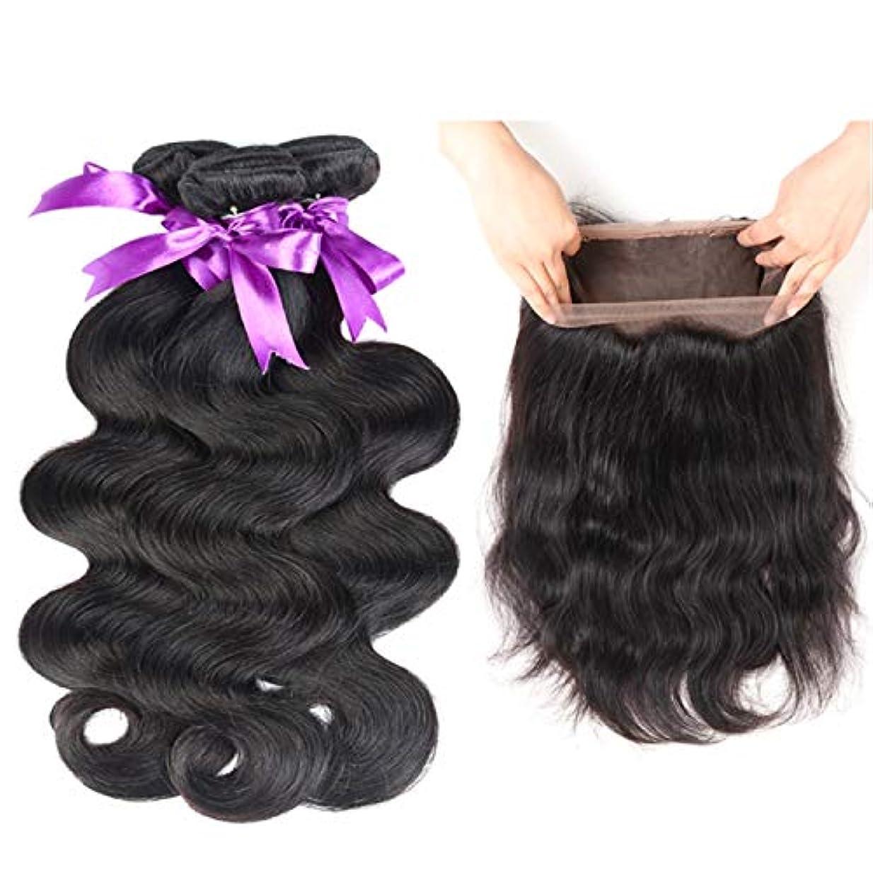 擁する不可能なフィードオンかつら ブラジルの実体波3バンドルで360レース前頭閉鎖髪織りバンドル非レミー人間の髪の毛 (Length : 18 18 20 Closure16)
