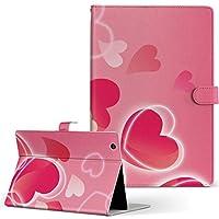 Quatab 01 KYT31 kyocera 京セラ Qua tab タブレット 手帳型 タブレットケース タブレットカバー カバー レザー ケース 手帳タイプ フリップ ダイアリー 二つ折り ラブリー ハート quatab01-001620-tb