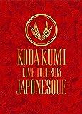 KODA KUMI LIVE TOUR 2013 ~JAPONESQUE~ (3枚組DVD) 画像