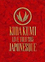 KODA KUMI LIVE TOUR 2013 ~JAPONESQUE~ (3枚組DVD)
