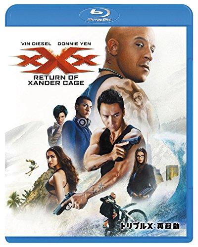 トリプルX:再起動 [Blu-ray]