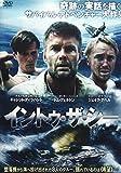 イントゥ・ザ・シー[DVD]