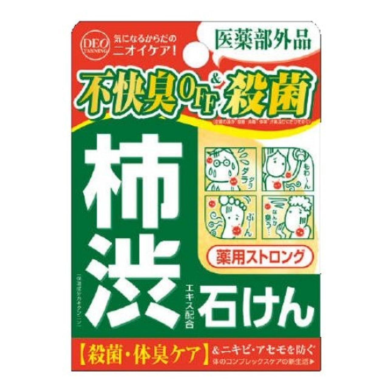 粒メンダシティ貴重なデオタンニング 薬用ストロング ソープ 100g (医薬部外品)