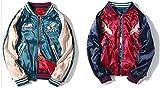 habille 男女兼用 横須賀ジャンパー スカジャン 刺繍 リバーシブル 2way ブルー レッド 5サイズ おまけ付(L)
