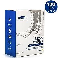 VISUMALL レンズクリーニングワイプ Cleansの汚れ カメラレンズ 眼鏡 時計 ガラス スマートフォンとiPadなど用の使い捨て 便利個装 100入り レモンタイプ