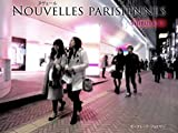 NOUVELLES PARISIENNES: Shibuya XX