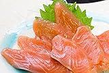 北海道産 お刺身用 サーモン ( 天然秋鮭 ) 400g前後