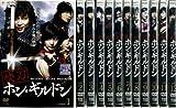 快刀ホン・ギルドン 全12巻セット [レンタル落ち] [DVD]