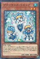 【シングルカード】DBHS)プランキッズ・ドロップ/効果/ノーマル/DBHS-JP016