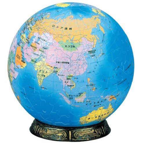 3D球体パズル 240ピース 地球儀 (日本語版) 2024-103 (直径約15.2cm)