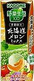 カゴメ 野菜生活100 北海道メロンミックス リーフパック 195ml×24本