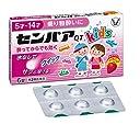 【第2類医薬品】センパアQT lt ジュニア gt 6錠