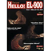エレクトーンHELLO!EL-900 1 松田昌 FD付き