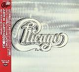シカゴII(シカゴと23の誓い)-スティーヴン・ウィルソン・リミックス