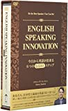 DVD3枚組 ENGLISH SPEAKING INNOVATION