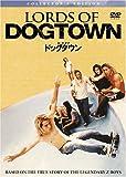 ロード・オブ・ドッグタウン コレクターズ・エディション (初回限定生産) [DVD]