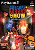 GREGORY Gregory Horror Show / Game