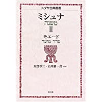 Amazon.co.jp: 石川耕一郎: 本