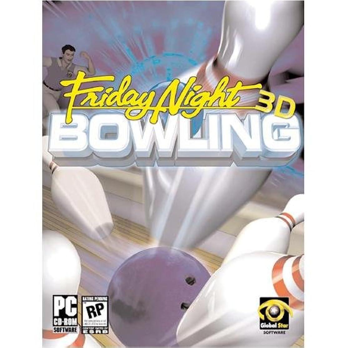 標準加速度間違えたFriday Night 3D Bowling (輸入版)