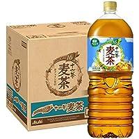 [Amazon限定ブランド] #like アサヒ飲料 十六茶麦茶 2L×9本 デカフェ・ノンカフェイン