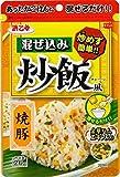 浜乙女 混ぜ込み炒飯 焼豚 26g