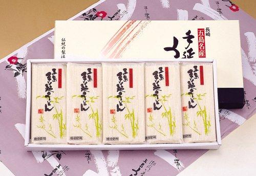 ますだ製麺 五島手延うどんセット250×10袋