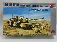 1/35 アメリカ陸軍戦車 M1A1HA エイブラムス マインローラー付 モーターライズ ミニホビーモデルズ